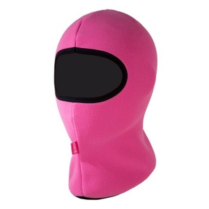 Children fleece balaclava Kama DB14 114 pink, Kama