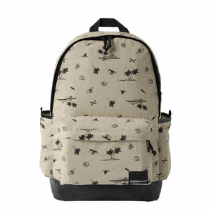 Backpack adidas BP Daily 2 BQ1242, adidas