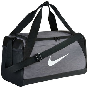 Bag Nike Brasilia Small BA5335-064, Nike