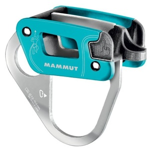 Belay device Mammut Bionic Alpine Belay (2210-01600), Mammut