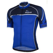 Ultra-light bike jersey Rogelli ANDRANO 2.0 with short sleeve, blue 001.316., Rogelli