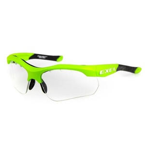 Protective eyewearexel X100 EYE GUARD senior green, Exel