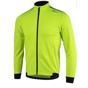 Softshell jacket Rogelli PESARO 2.0 287a1886b