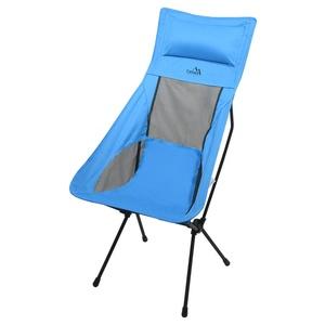 Chair campsite folding Cattara FOLDI MAX 3rd, Cattara