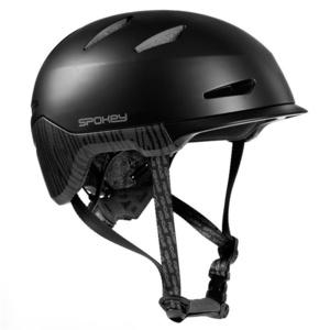 Helmet Spokey DOWNTOWN IN-MOLD black, Spokey
