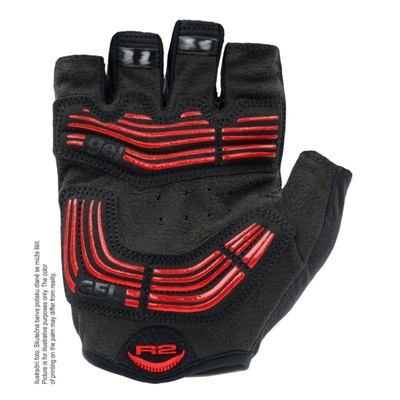 Cycling gloves R2 Ride, R2
