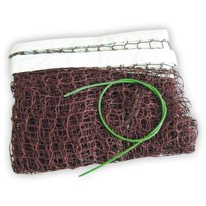 Badminton net Spokey Gossamer, Spokey