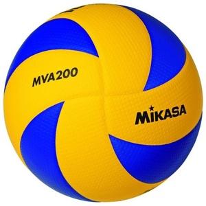 Ball Mikasa MVA 200 volleyball, Mikasa