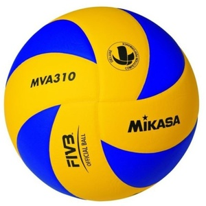 Ball Mikasa MVA 310 volleyball, Mikasa