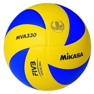Ball Mikasa MVA 330 volleyball, Mikasa