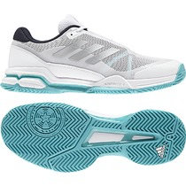 Shoes adidas Barricade Club AH2085, adidas
