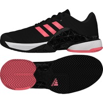 Shoes adidas adipower Barricade 2018 AH2092, adidas