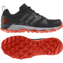 Shoes adidas Galaxy Trail M BB3482, adidas