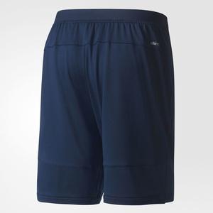 shorts adidas Speedbreaker Prime BJ8600, adidas