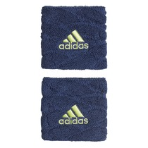 Sweat band adidas Tennis Braided Wristband Small CV8405, adidas
