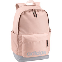 Backpack adidas BP Daily Big DM6148, adidas