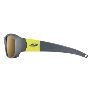 Sun glasses Julbo PICCOLO Polar3 Junior dark gray / yellow green, Julbo