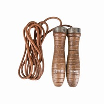 Jump rope Spokey QUICK SKIP leather new handle, Spokey