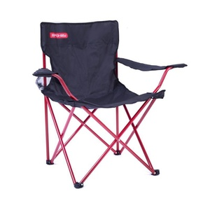 Chair Spokey ANGLER black and red, Spokey
