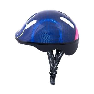Children cycling helmet Spokey F.B.I. 48-52 cm, Spokey