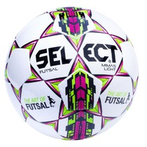 Ball Select Mimas Light white purple green, Select