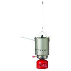 Hanging system for cooker MSR Reactor Hanging Kit 06926, MSR