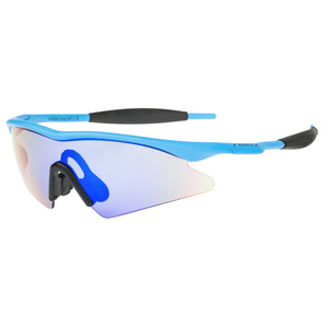 Sports sun glasses Relax Yuma R5405B, Relax