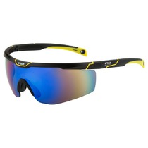 Sports sun glasses R2 Speedy black yellow AT088C, R2