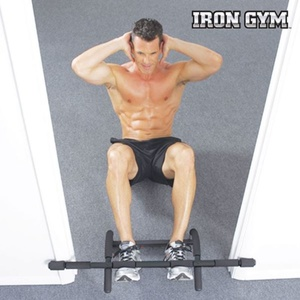 Rack Iron Gym Express, Iron Gym