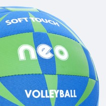 Volleyball ball Spokey NEO SOFT blue-green, Spokey