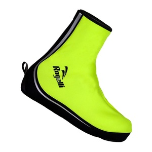 Gaiters to boots Rogelli ASPETTO 009.035, Rogelli
