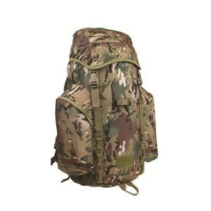 Backpack Highlander NEW FORCES 44l camo, Highlander