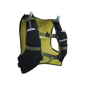 Running vest Raidlight Gilet LazerDry Responsiv 20L+2*600ml Black / Yellow, Raidlight