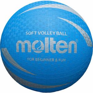 Volleyball ball MOLTEN S2V1250-C blue, Molten