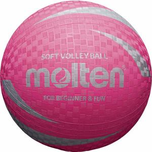 Volleyball ball MOLTEN S2V1250-P violet, Molten