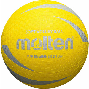 Volleyball ball MOLTEN S2V1250-Y yellow, Molten