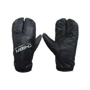 Faintly waterproof covers to gloves Chiba RAIN SHIELD SUPERLIGHT 31247.10, Chiba