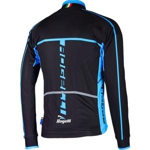 Men softshell jacket Rogelli UMBRIA 2.0 003.248, Rogelli