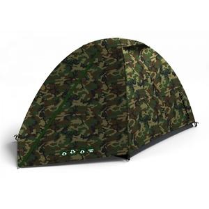 Tent Husky Bizam 2 axis. army, Husky